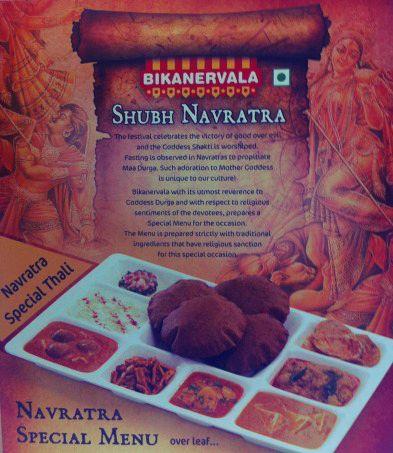 bikanerwala-thali-article.jpg