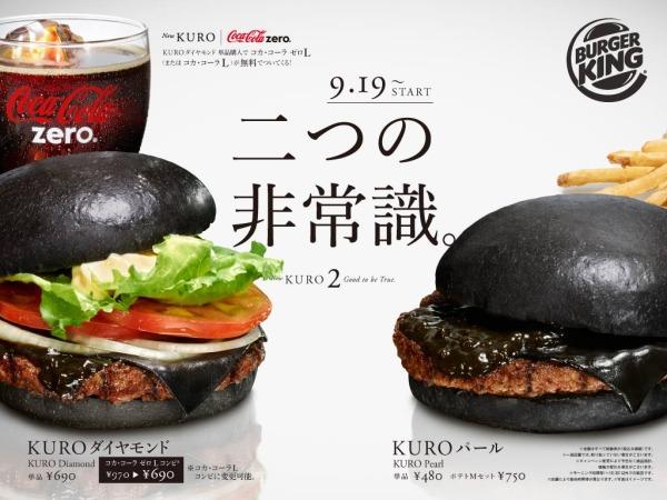 blackburger_600.jpg