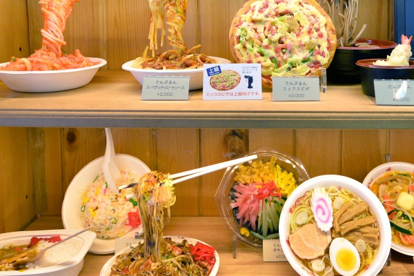 Japans fake food is real deal for tourists ndtv food for 400 sage japanese cuisine