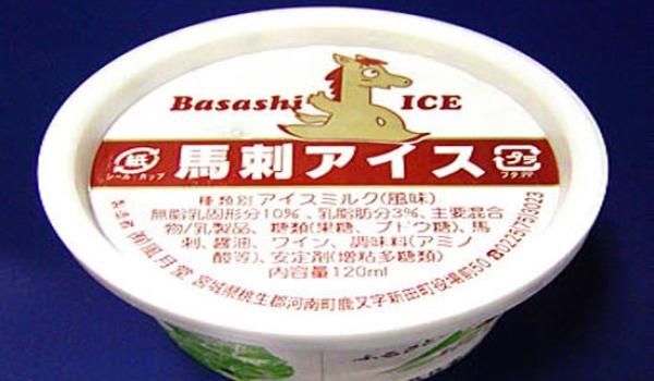 Breast Milk Ice-Cream