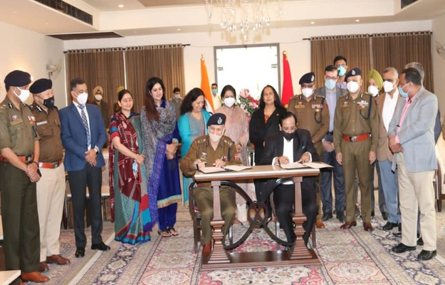 Jammu And Kashmir Police Signs Agreement With BSE For Skill Development For Wards Of Policemen
