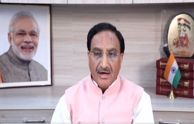 NEP Will Help Create Jobs, Entrepreneurs, Says Education Minister Ramesh Pokhriyal
