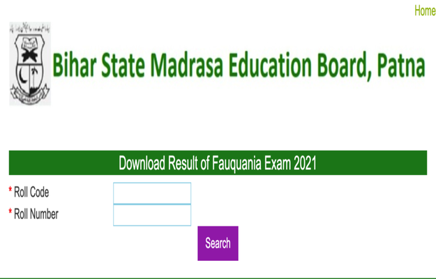 BSMEB Result 2021: Fauquania, Maulvi Exam Results Announced, Direct Links Here