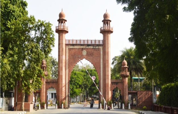 ARWU Ranking 2020: Aligarh Muslim University (AMU) Finds A Place For The First Time