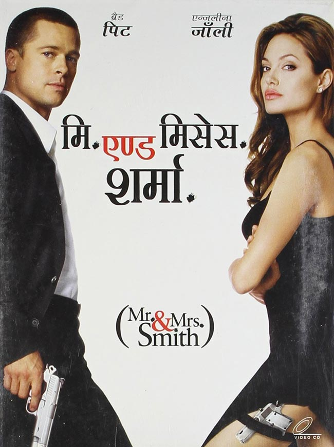 mr and mrs smith movie download dual audio