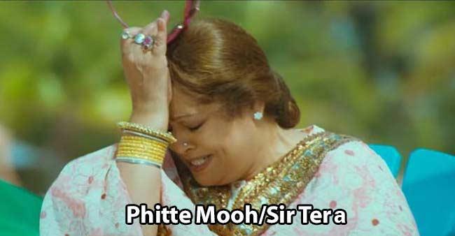 Phitte-Mooh-sir-tera.jpg