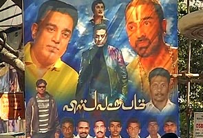 Ban on Kamal Haasan's film Vishwaroopam: negotiations to continue in Chennai today