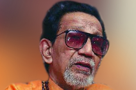 Bal Biz http://picsbox.biz/key/bal%20thackeray