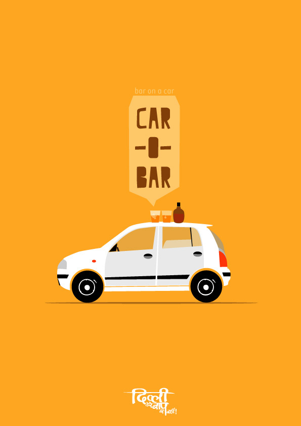 del_car_o_bar.jpg