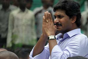 Jagan Mohan Reddy's party statement on his arrest