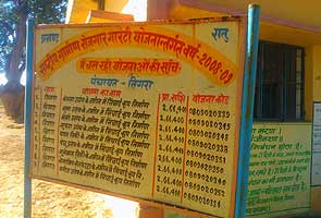 cash_subsidy_ranchi295.jpg
