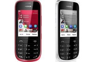 Nokia launches dual-SIM Asha 202, priced at Rs. 4,149
