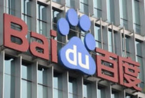 Chinese search giant Baidu launches mobile OS