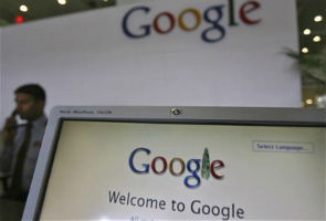 Google, Amazon and Starbucks to face UK lawmakers over tax