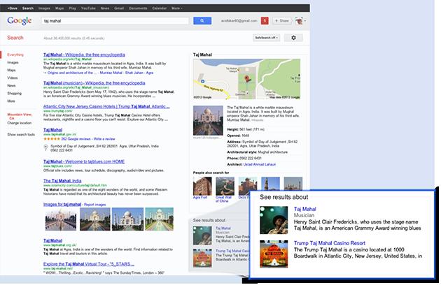 google_taj_mahal.png