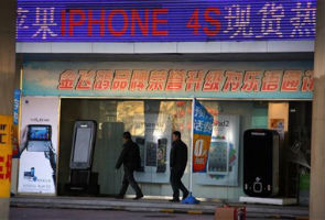 China Mobile growth hopes pinned on iPhone tie-up