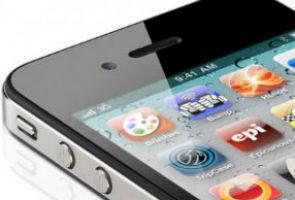 Dubai ruler's website soon on iPhone