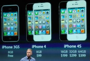 Apple announces the iPhone 4S