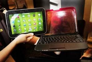 Lenovo Q4 net profit up 59 percent, meets forecasts