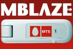 MTS launches advanced broadband service