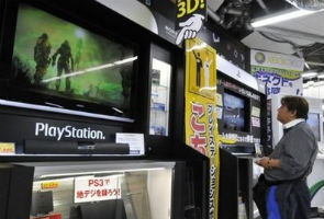 Sony begins partial PlayStation Network operation