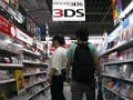 Nintendo shares leap on 3DS optimism