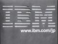 IBM boosts outlook, revenue shortfall hits shares