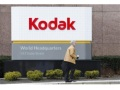 Bankrupt Kodak files motion for patent auction