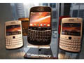 RIM says will still make keypads for BlackBerrys