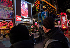 Controlling Times Square screens with a phone, for real this time