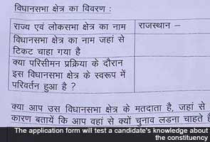 Want a Congress ticket? Fill Rahul Gandhi's five-page application ...