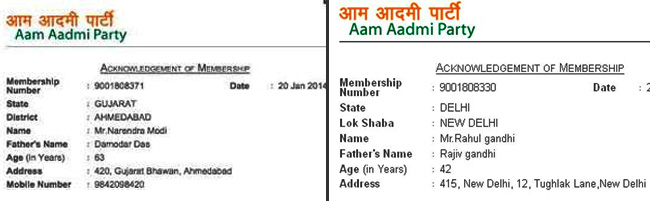 'Narendra Modi', 'Rahul Gandhi' now Aam Aadmi Party members. Here's how