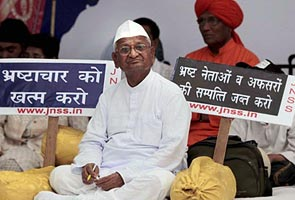 Bangalore's Freedom Park stands for Anna Hazare