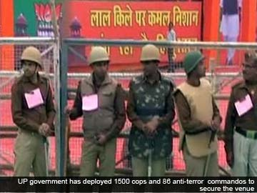Bahraich-security-360x270_b2.jpg