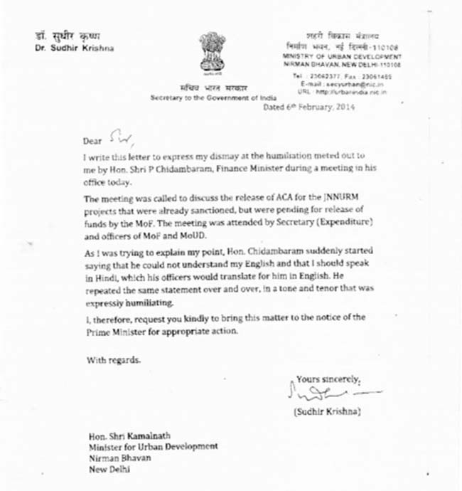 how to end a letter to minister