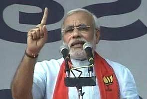 Narendra_Modi_maha_rally_295x ...