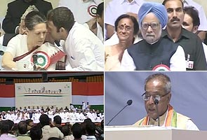Rahul Gandhi makes an unscheduled speech at the AICC session