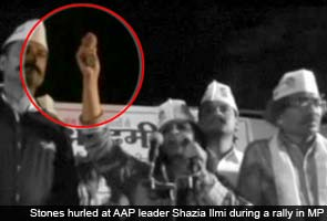 Shazia_Ilmi_stones_thrown_295_caption.jpg