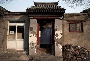 china_history_295x200_1.jpg