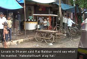 dharavi_babbar_blog_story_1.jpg