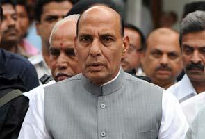 Nitin Gadkari resigns; Rajnath Singh likely to be next BJP president