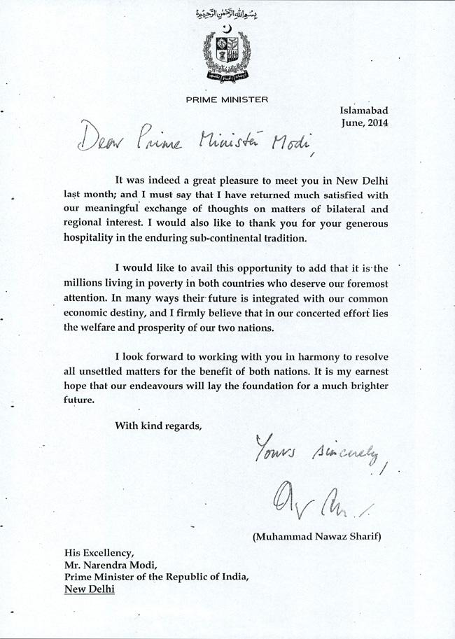 sharif-letter.JPG