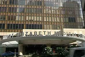 History Singapore Pictures Amah on Singapore  Singapore S Mount Elizabeth Hospital  Where 23 Year Old
