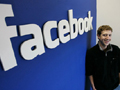 Facebook to splash cash on new headquarters: Report