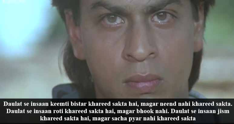 karan arjun money 2.jpg