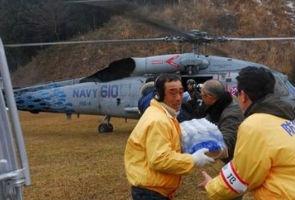 US military blocks websites for Japan aid effort